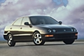 Photo 1994 Acura Integra section Photo Acura