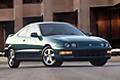 1994 Acura Integra voiture de                   Calantha63 provenant de Integra