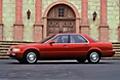 Photo 1992 Acura Legend section Photo Acura