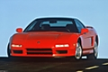 Photo 1992 Acura NSX