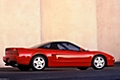 Photo 1993 Acura NSX section Photo Acura