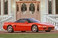 Photo 1994 Acura NSX section Photo Acura