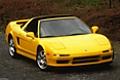 Photo 1997 Acura NSX section Photo Acura