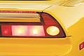 2005 Acura NSX voiture de                   Abigaïline2 provenant de NSX