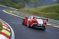 Photo  Aston Martin V12 Zagato at the Nurburgring section Photo Aston Martin
